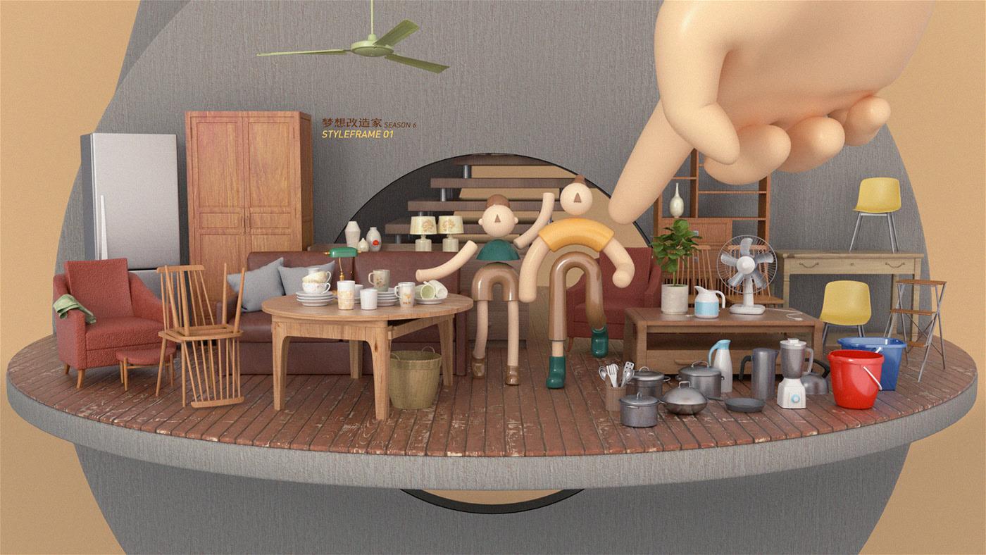 Motion Graphics,Illustration,Animation
