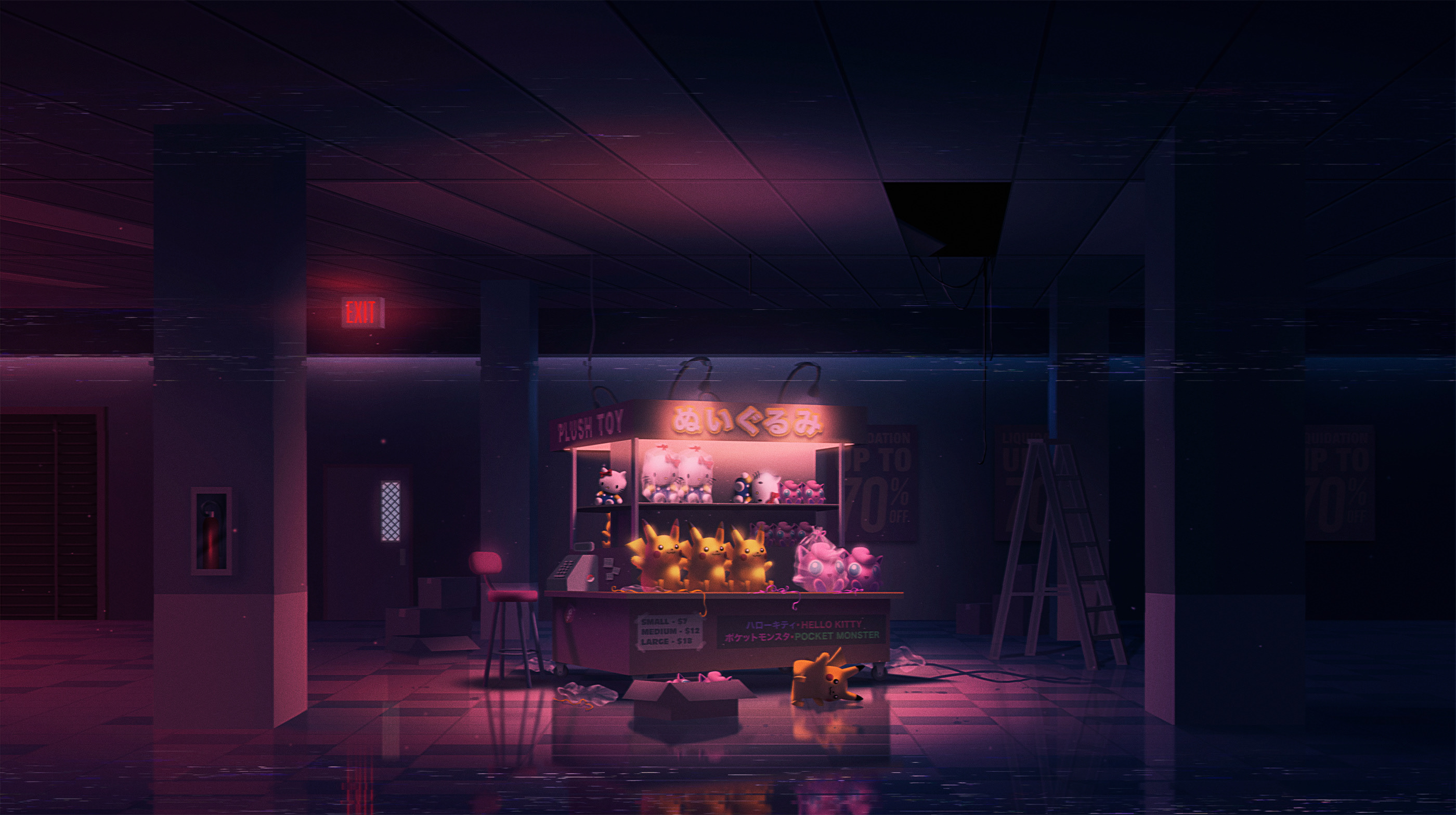 Step Inside a Vintage Video Game By Aaron Campbell