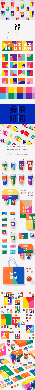 Branding,Art Direction,Packaging