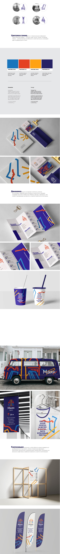 Graphic Design,Branding,Print Design