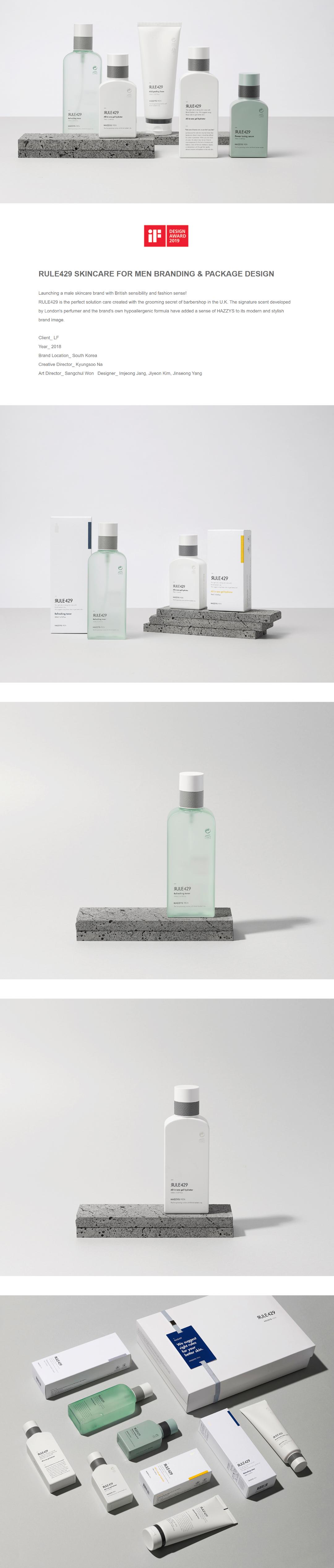 Branding,Packaging
