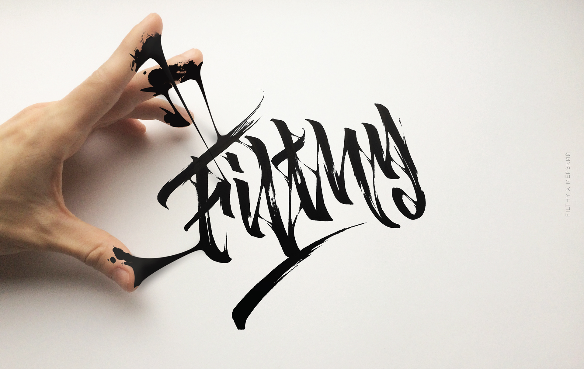 Graphic Design, Calligraphy, Typography