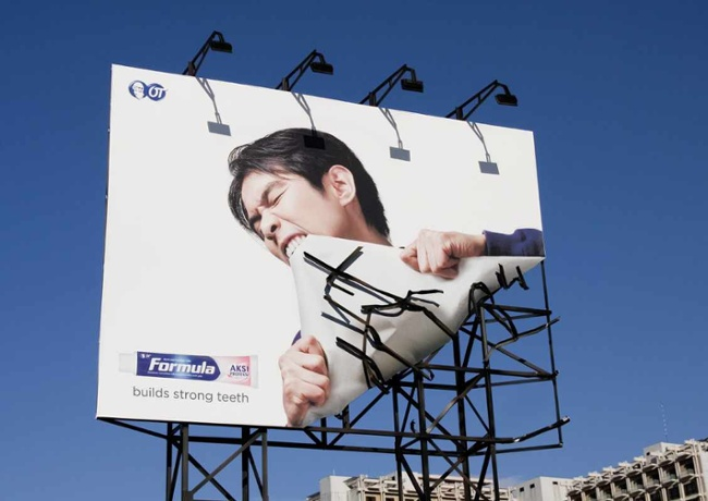 Formula Billboard Ads
