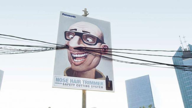 Panasonic Billboard